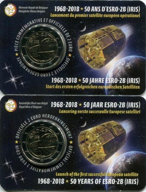 2018 BELGIO - 50º anniversario del lancio del satellite ESRO-2B