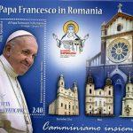 2019 - Papa Francesco in Romania emissione congiunta- FOGLIETTO ROMANIA