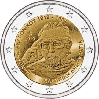 2_euro_commemorativo_grecia_2019_andronikos