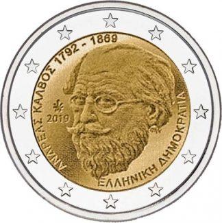 2_euro_commemorativo_grecia_2019_kalvos