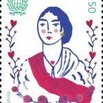 novità 2021 - Bicentenario della nascita di Anita Garibaldi
