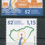 novità 2021 - 52° CONGRESSO EUCARISTICO INTERNAZIONALE